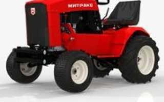 Митракс трактор цена
