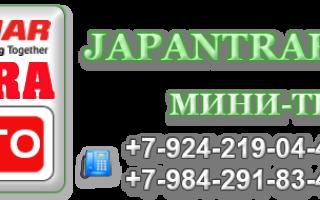 Давление в шинах японского минитрактора