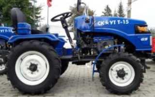 Трактор скаут т 15 отзывы видео работы