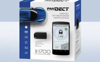 Pandect x 1700 отзывы владельцев