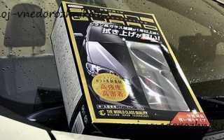 Жидкое стекло для авто отзывы владельцев