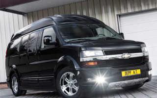 Chevrolet express отзывы владельцев