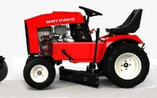 Мини трактор митракс