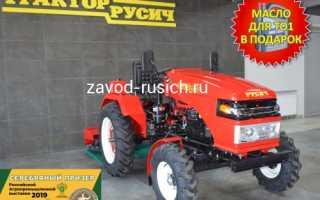 Русич т21 карданный трактор 22 л с