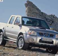 Nissan np300 отзывы