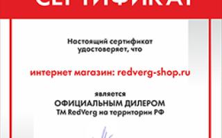 Мотоблок redverg голиаф-2-7д